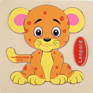 CZ08 - Kid Wooden Puzzle (Leopard)