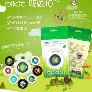 Buy 10 Free 1-Bikit Guard Mosquito Repellent