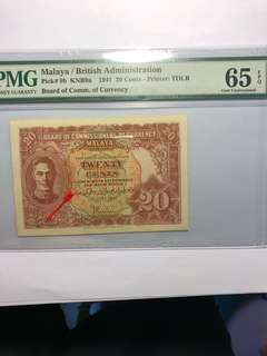 1941 Malaya King George VI 20 cents Variety B Original paper with PMG 65 EPQ
