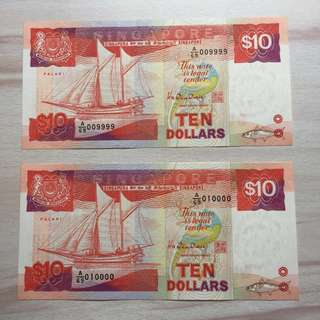 Singapore Ship $10 UNC no. 009999 & 010000 notes