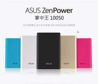 🚚 Asus Zenpower 10050 行動電源