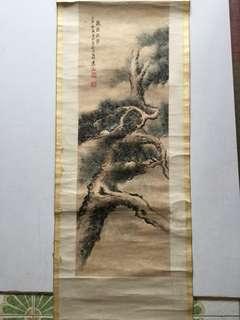 1959年 画家林光82x28cm Chinese painting