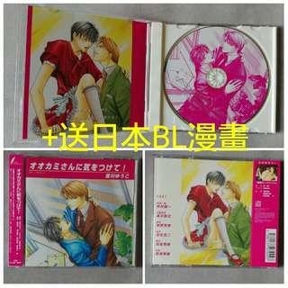 日本原裝BL小說/BL漫畫Drama CD