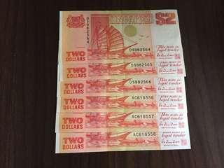 $2 Vintage Sg notes