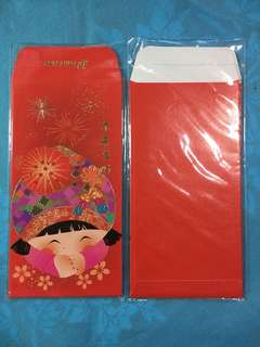 5 pcs Sealed NTUC Fairprice Red Packets