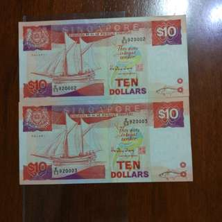 Sg $10 ship 2 run fancy number