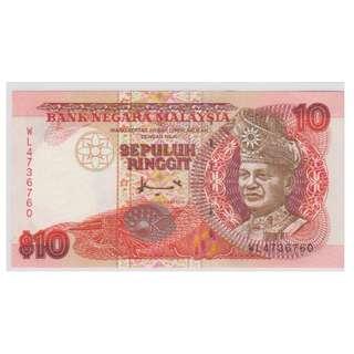 (BN 0039) 1995 Malaysia 10 Ringgit - UNC