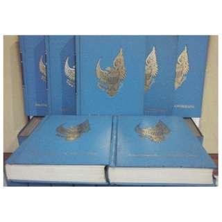 Encyclopedia Americana Grolier 1978 Original