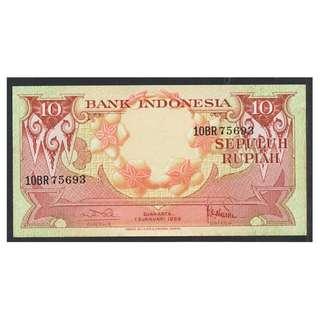 (BN 0003) 1959 Indonesia 10 Rupiah - UNC