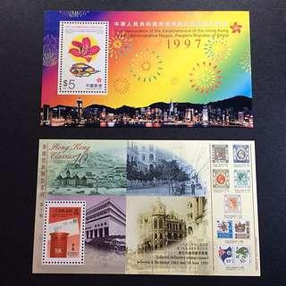 香港郵票 小全張 2張