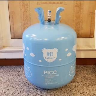 Helium Tank 22L Disposable (free delivery for East)