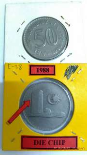 Old Coins - Error coins