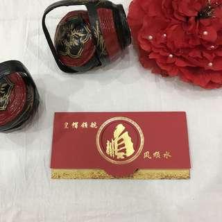 Carlsberg Ang Pow