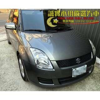 2008年SWIFT ☎️賞車專線 : 0939-169-388 LINE詢問貸款 : wawa1023520520