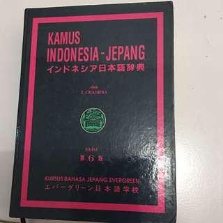 Kamus Indonesia Jepang