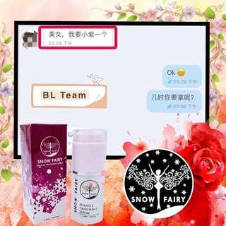 Snow Fairy 小紫