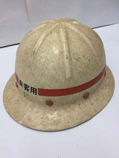 Safety helmet from Japan company