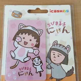 🚚 貨到付款【現貨】 貓咪小丸子 愛金卡 貓咪小丸子 icash2.0