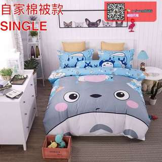 Single bed sheet with blanket