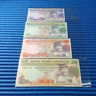Negara Brunei Darussalam B Series $1, $5, $10 & $50 Note Dollar Banknote Currency