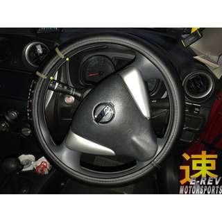Nissan Note Steering Audio Control