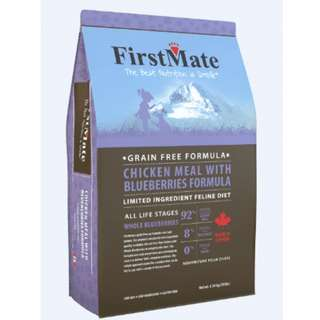 FirstMate Cat Grain Free Chicken with Blueberries 4.54kg