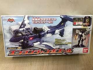 Sentai Engine Gattai S #9 Go-Onger Engine Jum-bowhale Brand New