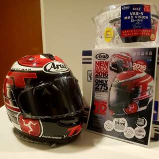 Arai RX-7X Isle Of Man TT Limited Edition