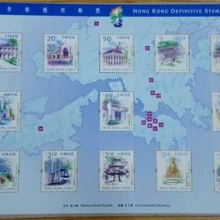 香港通常郵票小全張1999(低面值)