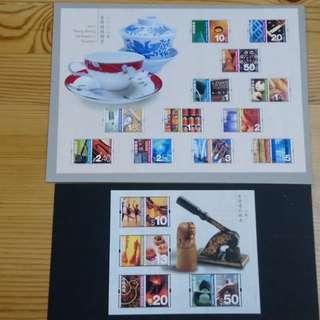 香港通用郵票小全張2002(高低面值共兩張)