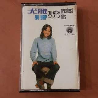 Vintage Cassette Tape 尤雅 (18 Greatest Hits)