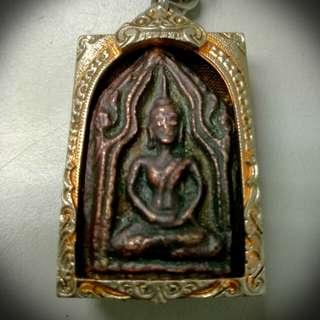 Old Brass Khun Pean
