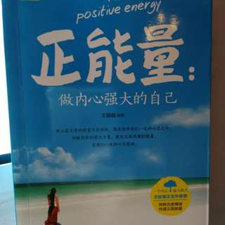 Motivation Book