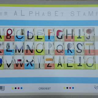 字母郵票小全張