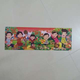 Ang Bao/Red Packet Collection (Quick Touch (