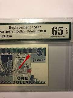Singapore Ship $1 Z/2 prefix HTT PMG65 EPQ