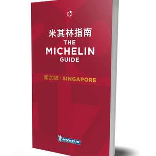 Michelin Red Guide Singapore 2017