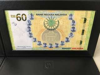 RM 60.00 SPECIAL EDITION