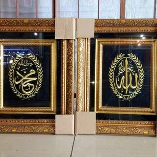 """Kaligrafi Mesir """"Allah & Muhammad"""""""