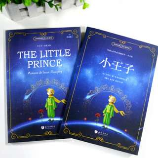 [PO] The Little Prince 小王子 Book