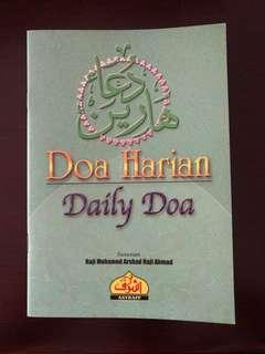 Daily Doa / Doa Harian
