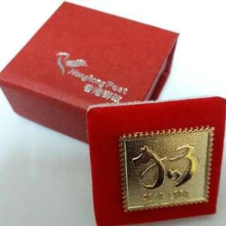 香港郵政2018金屬扣針 Metallic Pin