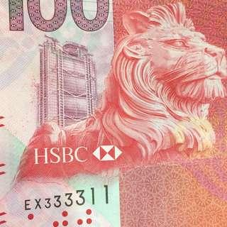 匯豐銀行 100 HKD