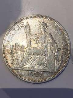 1907 年 法屬Indochine 座洋 大銀幣 保真