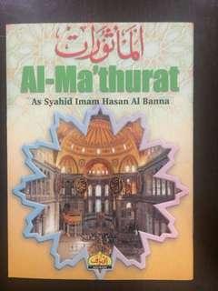 Al-Mathurat (pocket size)