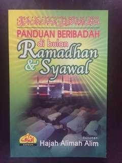 Panduan Beribadah Ramadhan & Syawal