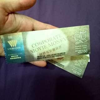 威秀電影票,免運費