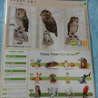 韓國立體紙貓頭鷹自制手作