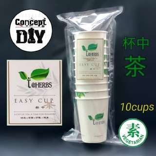 T Herbs Cup Tea (Family Set)