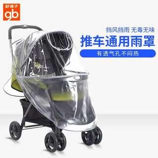 Stroller PVC raincoat